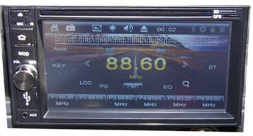 автомагнитола универсальная 2 дин на автомобиль 6205