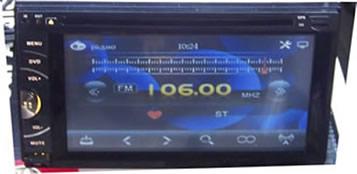 АВТОМАГНИТОЛА УНИВЕРСАЛЬНАЯ 2 ДИН 6216 GPS