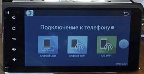 Автомагнитола универсальная 2 дин андроид (android)